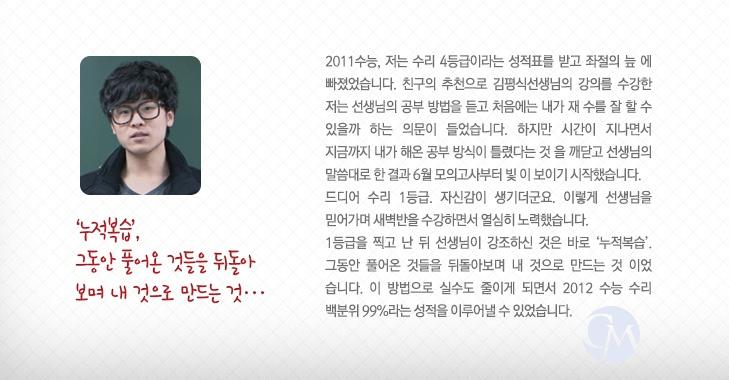 명예의전당_김경신.jpg