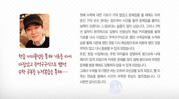 명예의전당_최지현.jpg